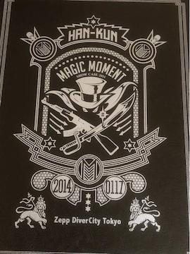 激レア!☆HAN−KUN/MAGIC MOMENT 2014☆初回数量限定盤/DVDBOX☆