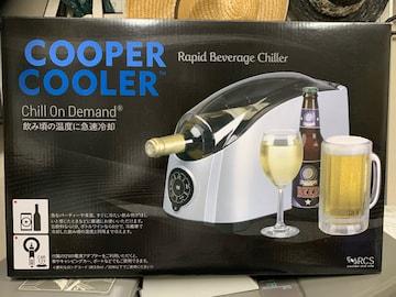 COOPER COOER  急速冷却器