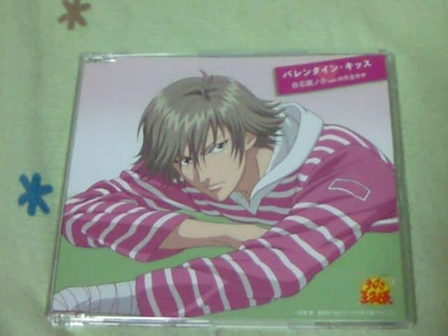 CD テニスの王子様 白石蔵ノ介 with 四天宝寺中 バレンタイン・キッス  < CD/DVD/ビデオの