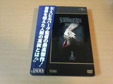 映画DVD「シンドラーのリスト スペシャル・エディション」●