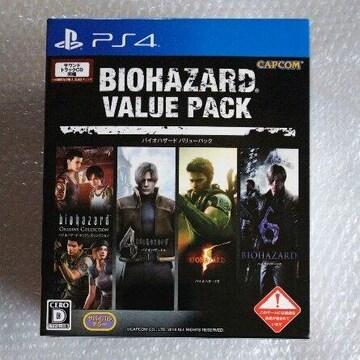 PS4 バイオハザード バリューパック