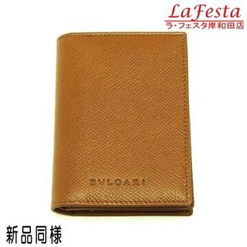 ◆本物新品同様◆ブルガリ【人気】カードケース(カード入れ/箱