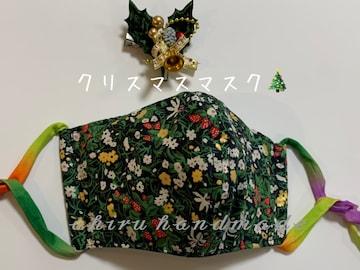 【小顔強化】シルクのようなリバティクリスマス色のマスクカバー