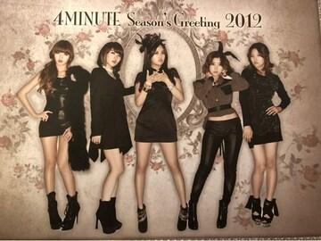 激安!激レア!☆4MINUTE/Season'sGreeting2012☆新品同様!☆