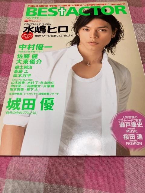 ★1冊/BEStACTOR Vol.02  < タレントグッズの