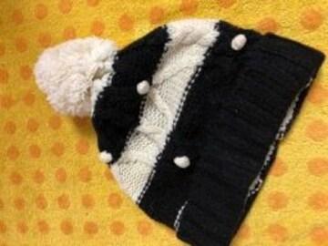 HbGニット帽子白黒大きめサイズ
