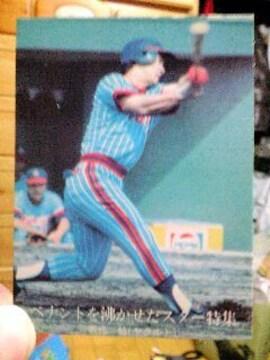 カルビー野球カード【�@若松勉】