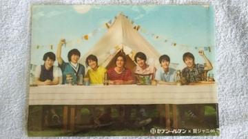 『関ジャニ∞』非売品クリアファイル☆セブンイレブン☆新品★