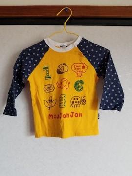 黄色に紺の星の袖の長袖トレーナー90