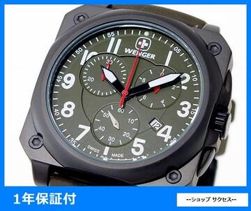 新品■ウェンガー エアログラフ コックピットクロノ腕時計 77011