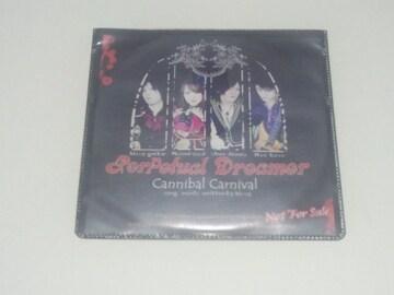 パーペチュアルドリーマー/Cannibal Carnival/配布/レア CD