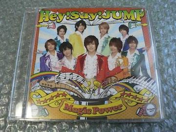 Hey!Say!JUMP 『Magic Power』【通常盤初回プレス】全8曲/他出品