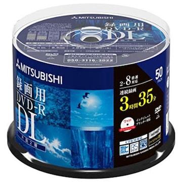 三菱ケミカルメディア 1回録画用 DVD-R DL(CPRM) VHR21HDP50SD1