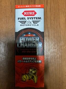 KURE.二輪車用ガソリン添加剤