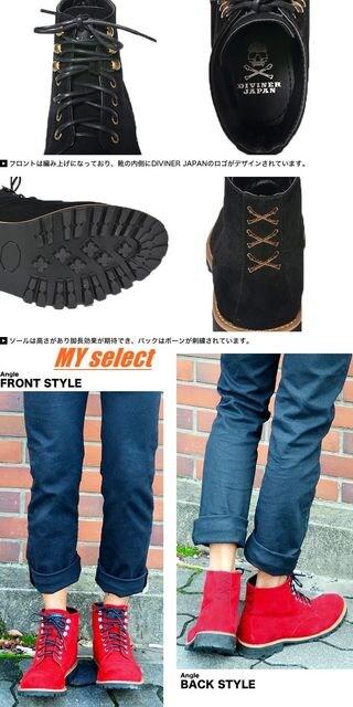 DIVINER ボーンクロス刺繍ブーツスニーカー◆サロン < 男性ファッションの