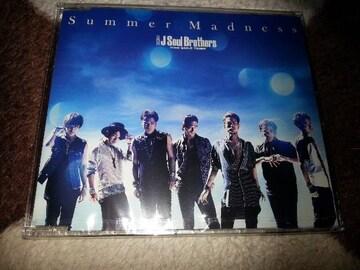 三代目JSoulBrothers Summer Madness