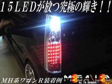 Mオク】ムーヴLA100/110S系/バックランプ高輝度15連