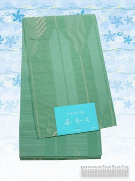 【和の志】半幅浴衣帯◇シーグリーン系・矢絣柄◇GO-628