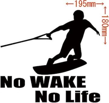 カッティングステッカー No WAKE No Life (ウェイクボード)・4