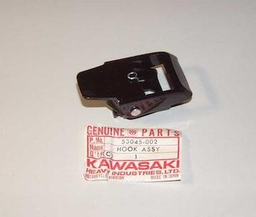 カワサキ F11 G6 KE90 シートフック 絶版新品