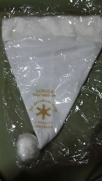 SOPHIAプレライヴ限定ホワイトサンタ帽新品
