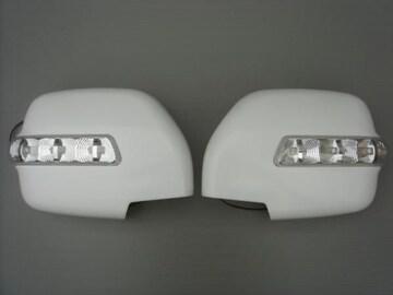 ランクル100系 LEDウィンカー付きミラーカバー 未塗装 ランドクルーザー