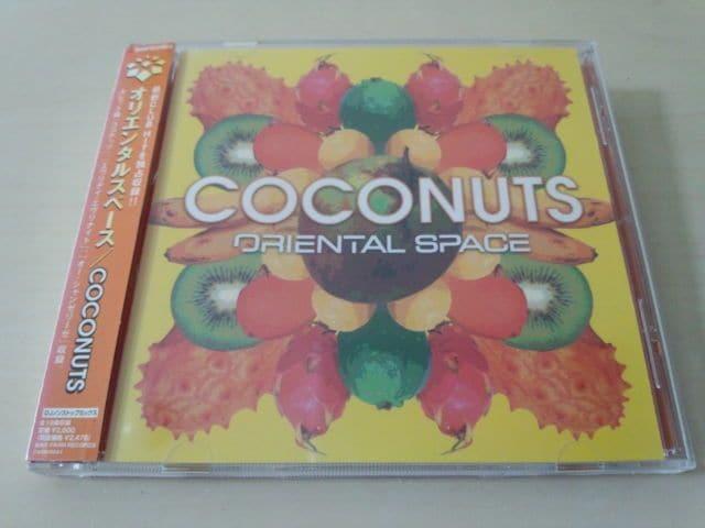 オリエンタルスペースCD「ココナッツCOCONUTS」ORIENTAL SPACE●  < CD/DVD/ビデオの