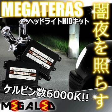 Mオク】ワゴンR/MH34S/純正ハロゲン/ヘッドライトHIDキット/H4HiLow/6000K