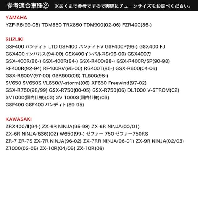 ★バイクチェーン 525-120L クロームメッキ加工  【CC04-CRM】 < 自動車/バイク