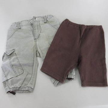 ■コムサ■ 子供 キッズ 男の子 ズボン パンツ 90cm 2点
