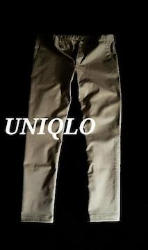 【UNIQLO】ユニクロ  防風ストレッチスリムフィットチノパンツ W91〜96�p/Beige