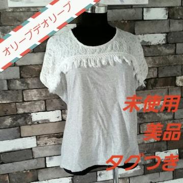 フリンジレースTシャツ