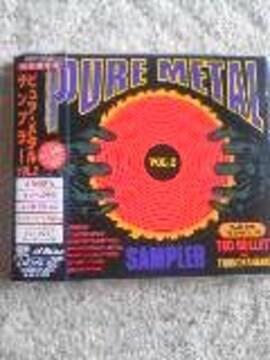 PURE METAL SAMPLER VOL.2