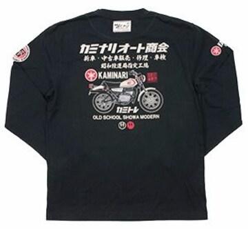 カミナリ雷/ミニトレ/ロンT/黒/Kmlt-127/エフ商会/テッドマン/カミナリモータース