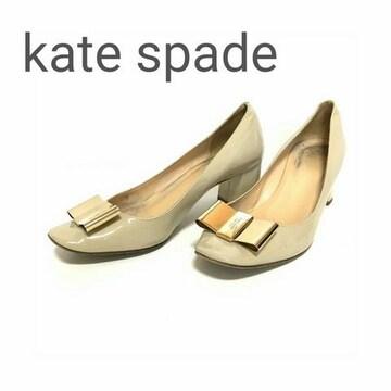 正規 kate spade リリィ ゴールド リボン  パンプス ベージュ