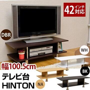 HINTON テレビ台