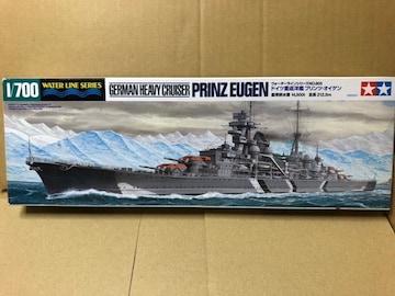 1/700 タミヤ ドイツ海軍 重巡洋艦 プリンツ オイゲン