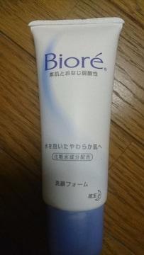 Biore☆洗顔フォーム☆60g☆