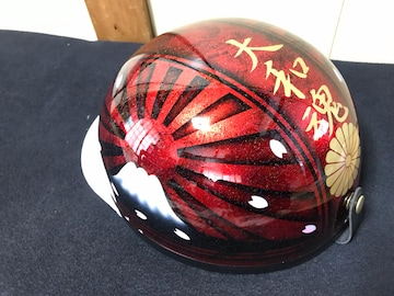 7色ラメ ラップ塗装 富士日章 コルク半 ヘルメット 三段シート
