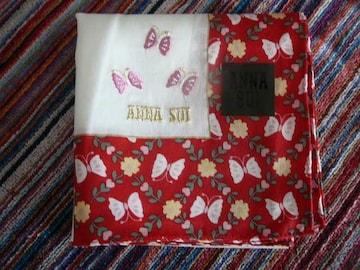 アナスイハンカチバタフライ刺繍小花