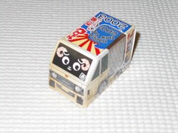チョロQ 初夢デリバリー 2003 箱痛み★新品未使用