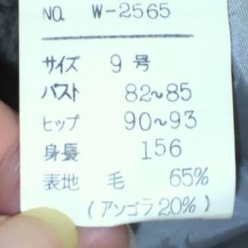 wit wayジャケット付 ワンピース スーツ・セットアップ