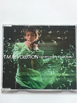 T.M.Revolution / Out of orbit