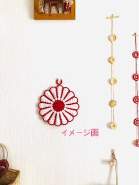 ♪ハンドメイド♪   デイジーポットマット 赤×白