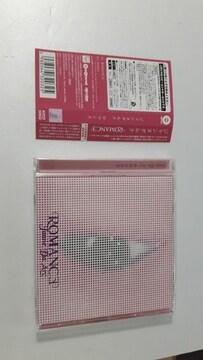 ジャンヌダルク/ロマンス 帯付きシングル盤