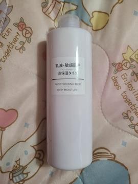 無印良品 乳液高保湿タイプ400ml