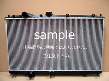 ◆ヴィッツ ラジエター◆ NHP130 CVT 新品