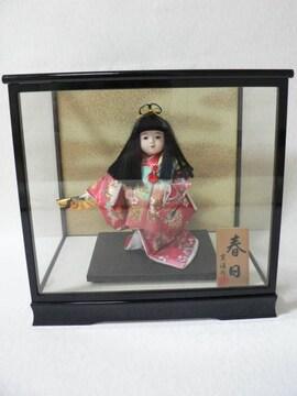 雛人形 実渓作 春日 ガラスケース入り ◆ 即決!