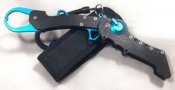 カーボン製 折り畳み式フィッシュグリップ ブルー×ブラック
