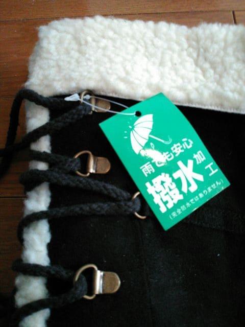 新品;ブーツ(黒) < 女性ファッションの